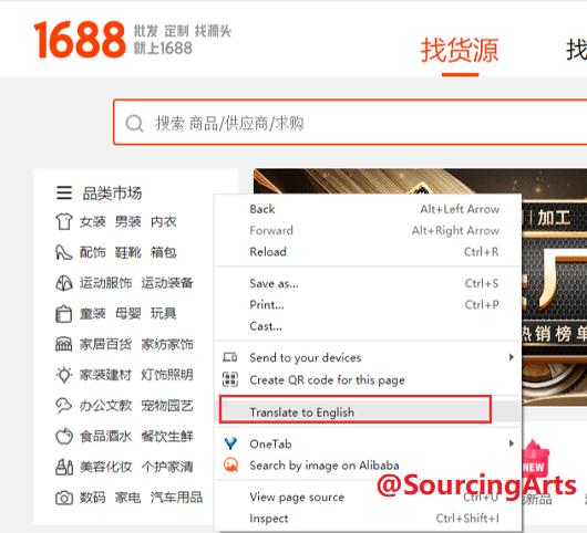 C:\运营\Blog\1688\压缩\1688 translation.png1688 translation