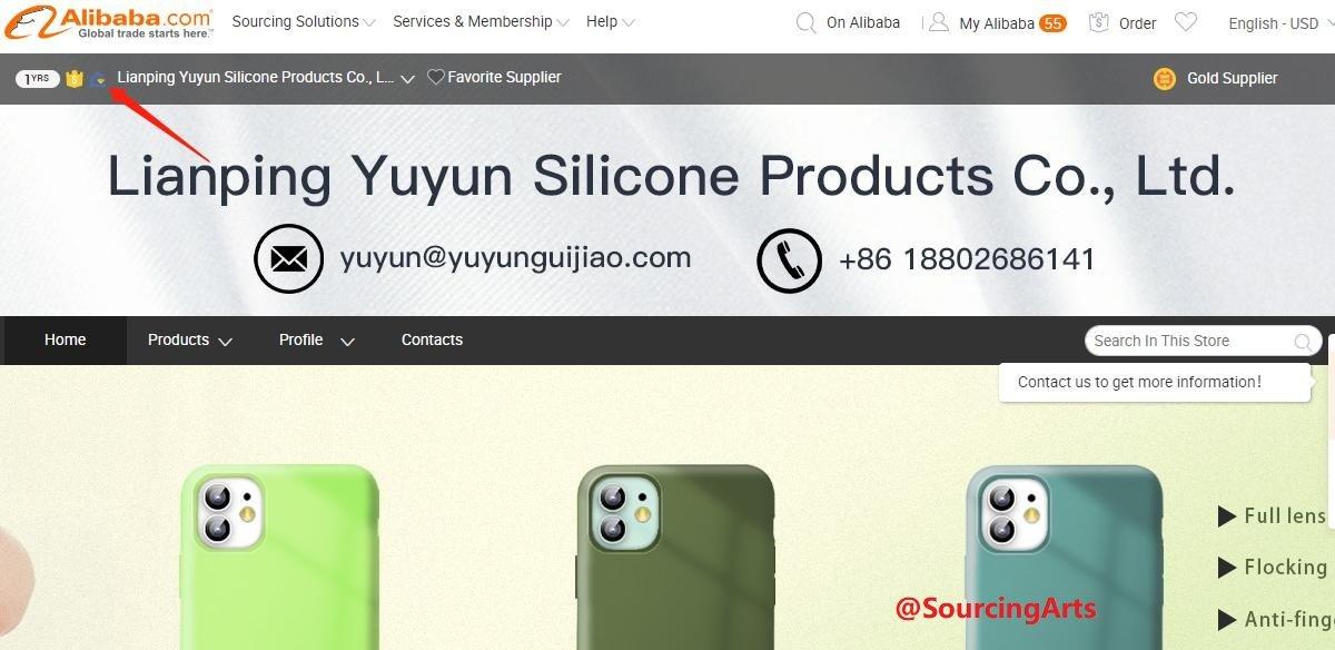 C:\运营\Blog\制造商和贸易商\alibaba supplier company profile.jpgalibaba supplier company profile