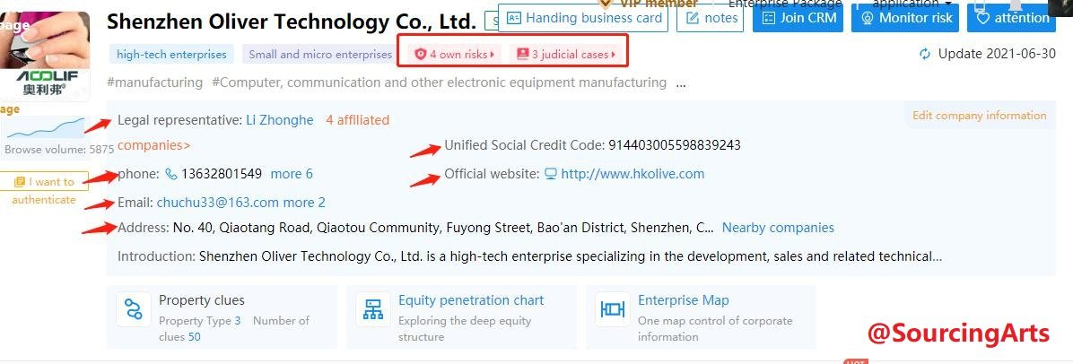 check Alibaba supplier infromation