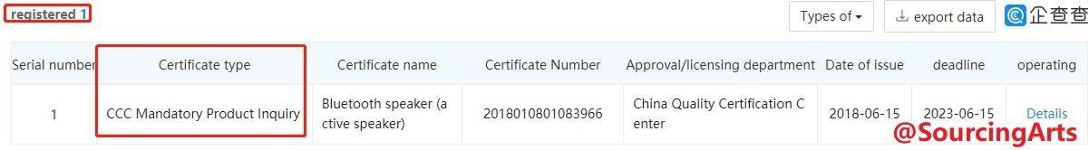 C:\运营\Blog\Alibaba合法吗\company certification info.jpgcompany certification info