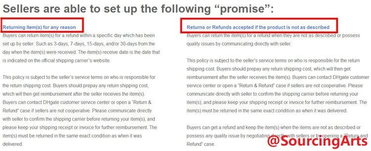 C:\运营\Blog\DHgate\dhgate buyer protection policy.jpgdhgate buyer protection policy