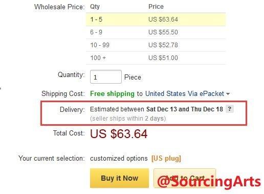 C:\运营\Blog\DHgate\DHgate estimated delivery time.jpgDHgate estimated delivery time