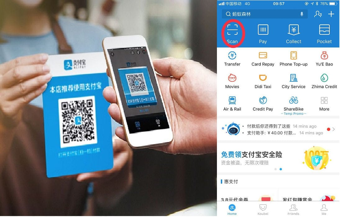 Alipay code scanning function